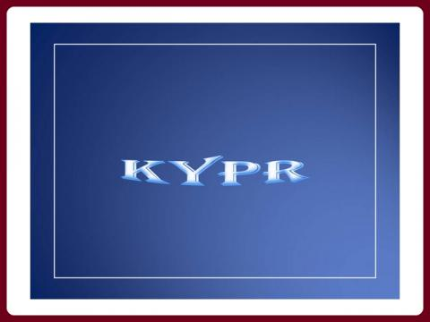 kypr_-_yveta