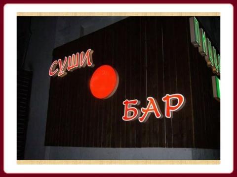 restaurant_japan