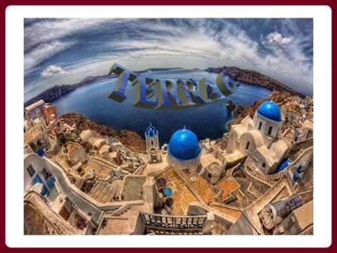 terra_-_ildy_6