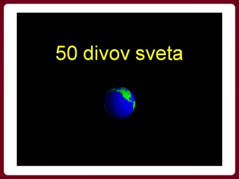 50_divov_sveta