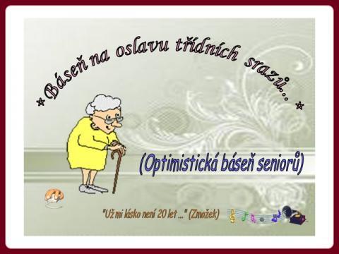 basen_na_oslavu_tridnich_srazu
