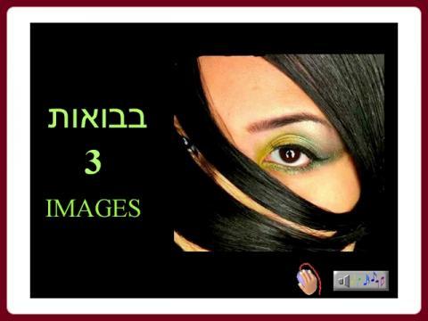 images_-_avior45_3