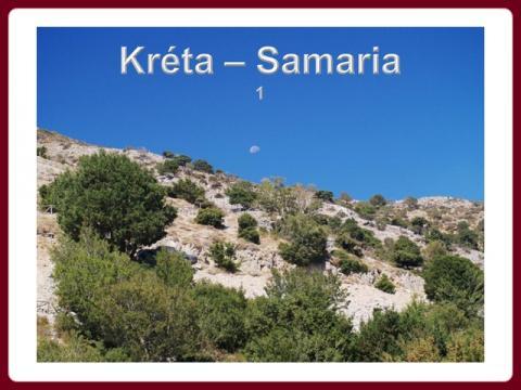 kreta_crete_samaria_2008_1