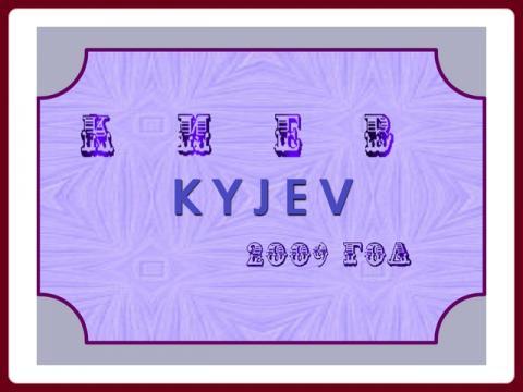 kyjev_cz