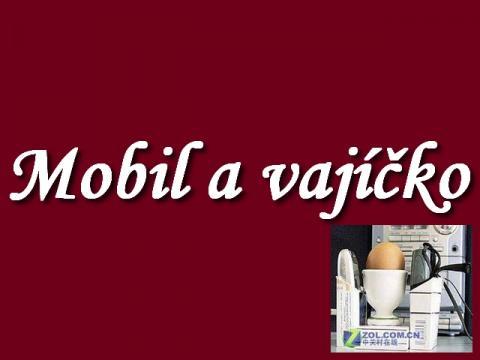 mobilva