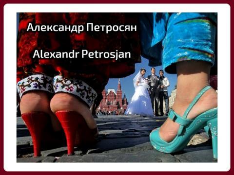 momentky_a_obrazove_reportaze_-_alexandr_petrosjan