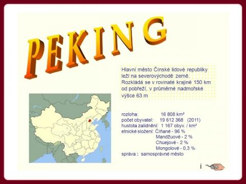 peking_mp