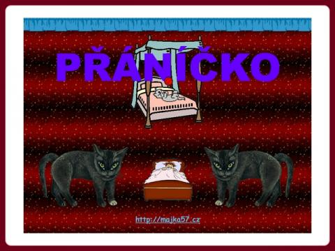 prani_pro_pany