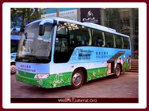 skolni_autobus_-_ja