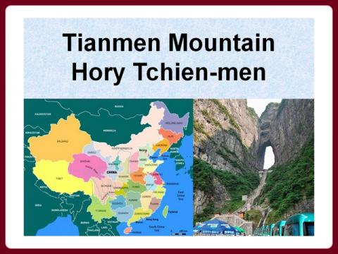 tainmen_mountains