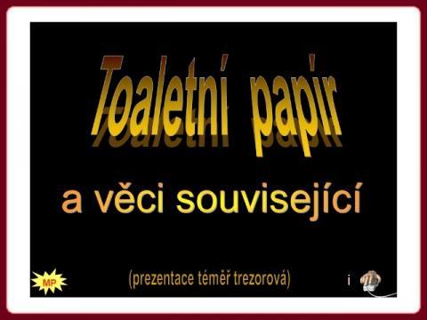 toaletni_papir